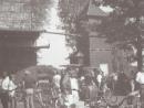 Radtour-1990a