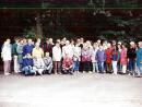 Radtour 1996