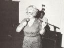 Senatorentaufe 1986