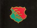 Sessionsheft 1987-1988