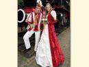 Seite 018 Jugendprinzenpaar 2013 2014 - Foto-p1