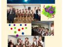 Seite 053 Coerder Cometen 2 - Fotos - fertig-p1
