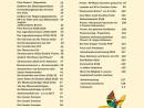 Seite 003 Inhaltsverzeichnis - fertig-p1
